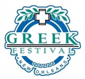 Greek_Festival_New_Orleans_2015